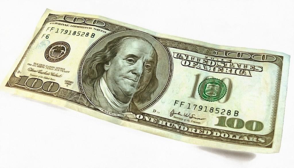 make-money-dollar-usd-29022016-image-154